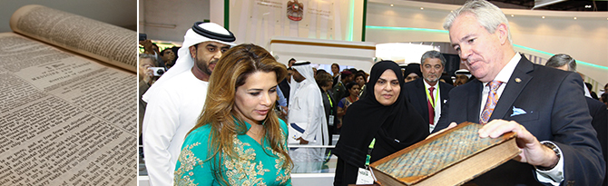 Tom Kallman presents bound volumes of the 1865 edition of The Lancet to HH Princess Haya Bint Al Hussein during Arab Health 2015